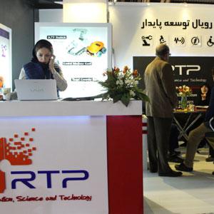 رویال توسعه پایدار - RTP